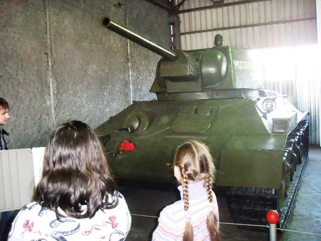 Экскурсия в Музей танков в Кубинке 28 сентября 2012 года (3)