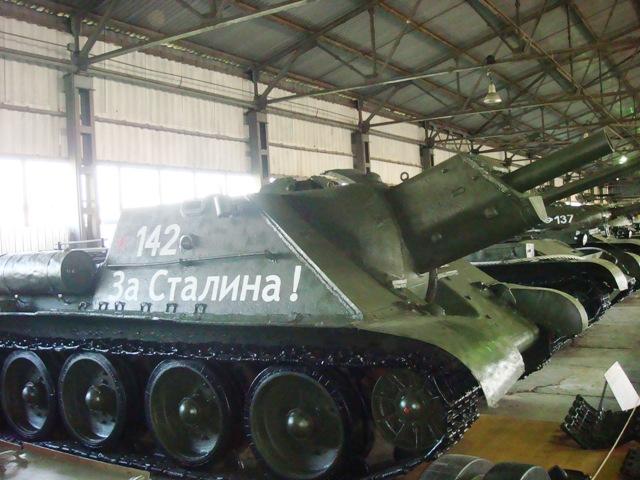 Экскурсия в Музей танков в Кубинке 28 сентября 2012 года (5)