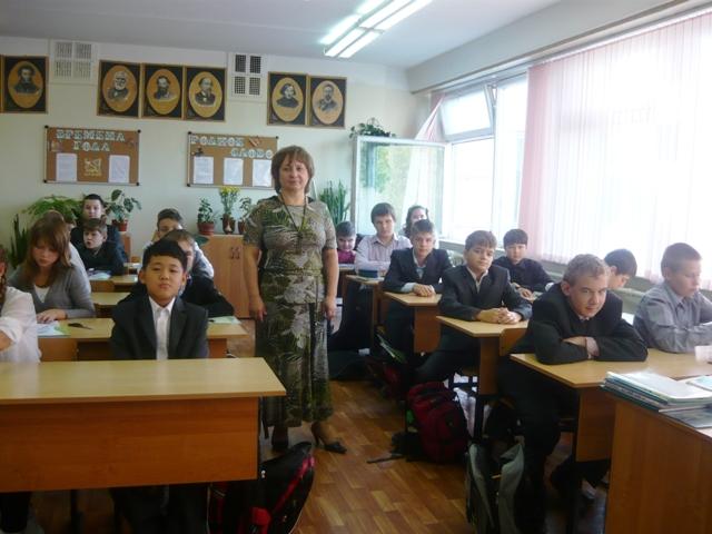 Класс Лузган Ирины Фёдоровны