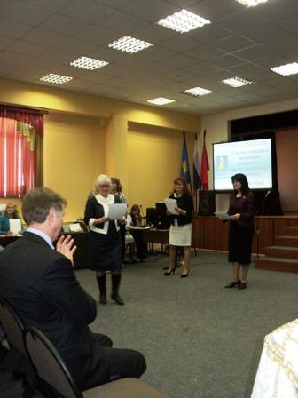 Участие в 10 городской научно-практической конференции