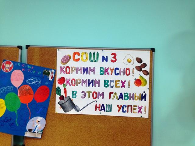 konkurs_povarov (41)