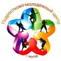 Подростково-молодёжный центр Парус города Реутов