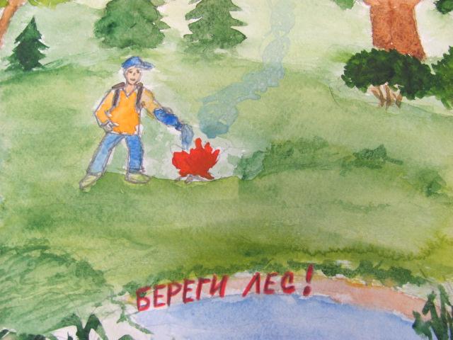 Акция: Наш лес. Посади свое дерево
