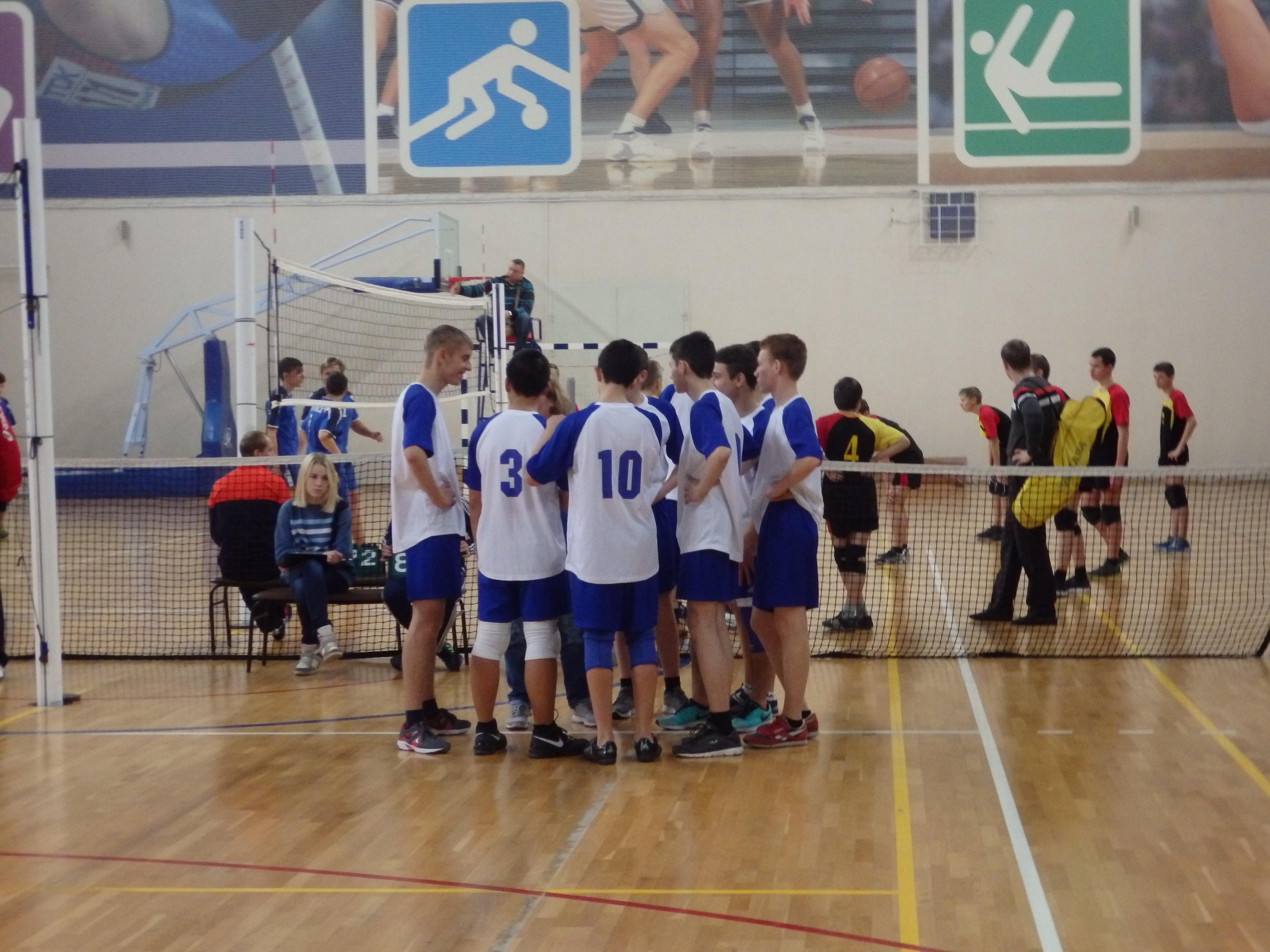 Зональные соревнования по волейболу