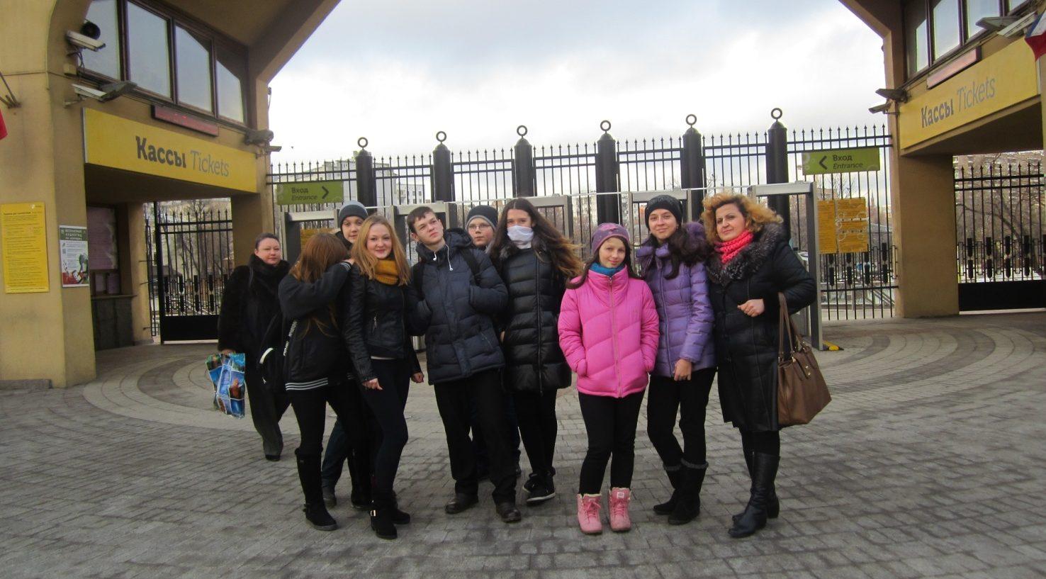 Экскурсия в Московский Зоопарк