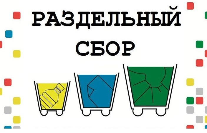 Экология SOS