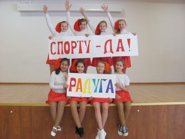 Весёлые старты среди команд общеобразовательных организаций на призы Губернатора Московской области