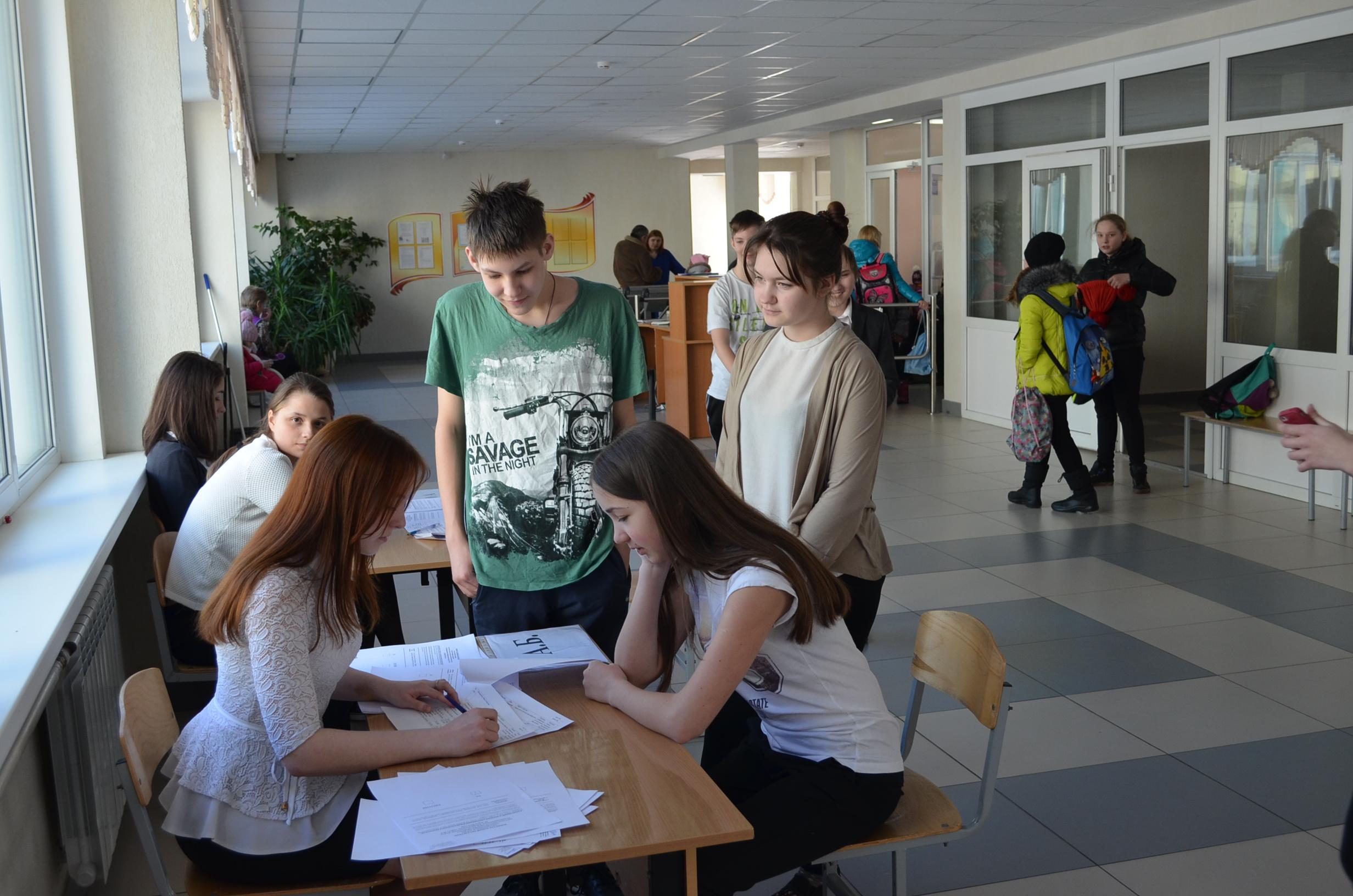 Выборы в Молодёжный парламент
