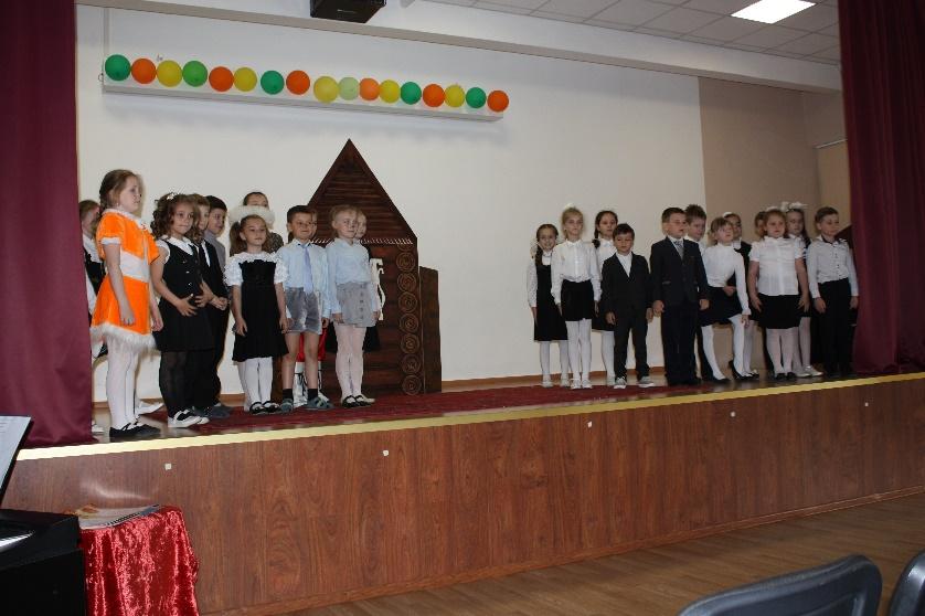 17 мая в 1Б классе прошел праздник Прощание с первым классом
