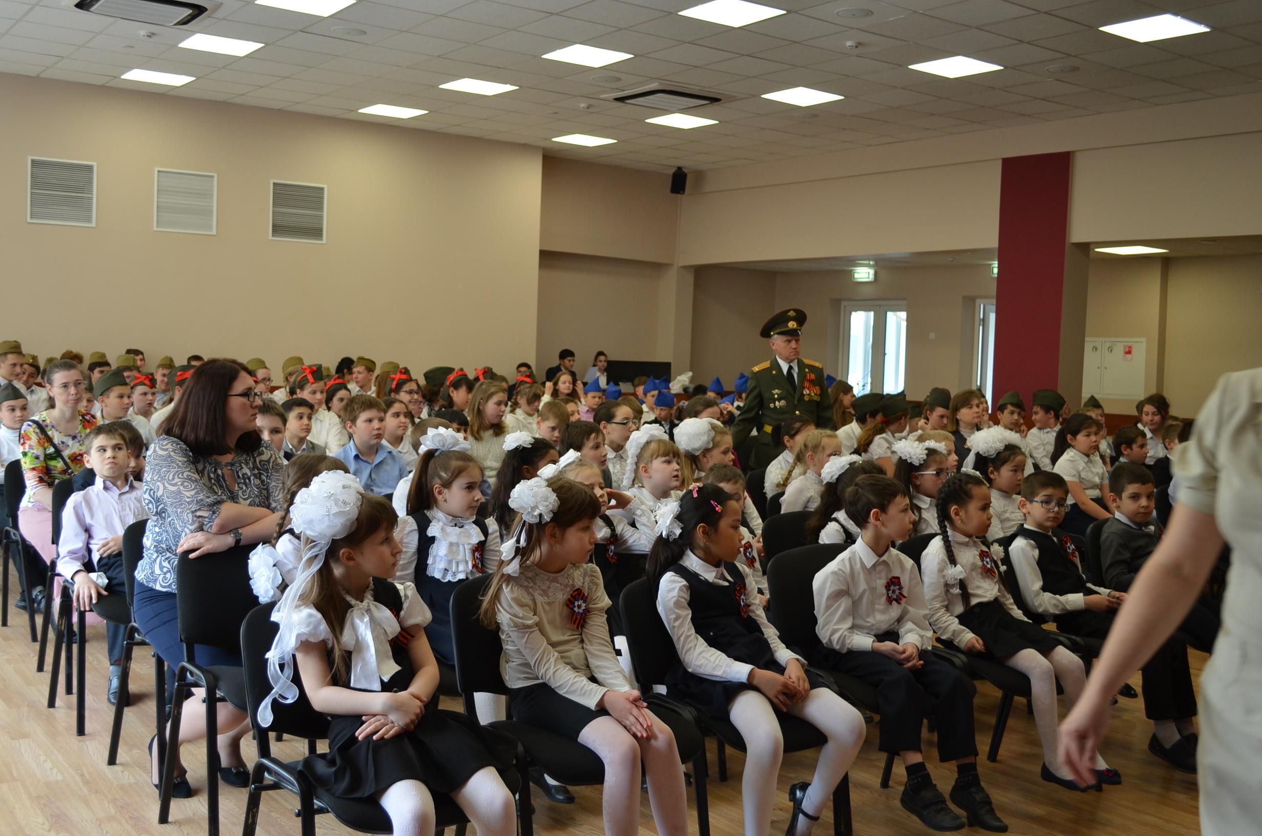 Праздничный концерт для учеников 4-5 классов