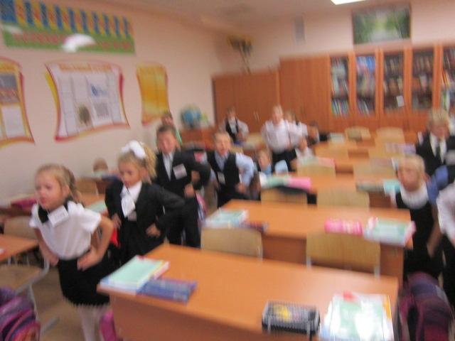 День здоровья в 1 А классе