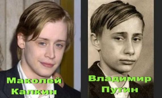 Маколей Калкин и Владимир Путин