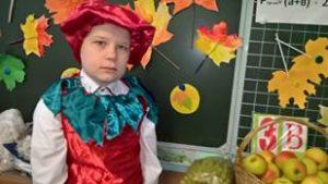 Праздник Осени в 3 в классе