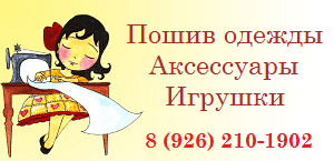 http://www.amazonochka.ru